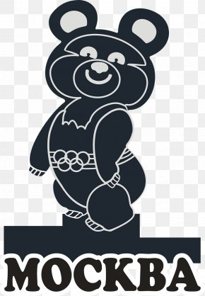 Baby Bear - 1980 Summer Olympics 2016 Summer Olympics Moscow Olympic Symbols Clip Art PNG