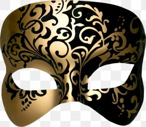 Mask - Latex Mask Carnival PNG
