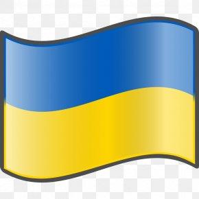 Vladimir Putin - Flag Of Ukraine Flag Of The Ukrainian Soviet Socialist Republic PNG