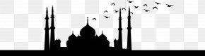 ISLAMIC ICON - Mosque Indonesia Symbol Ramadan PNG