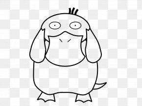 Duckbill Pot - Art T-shirt TeePublic Drawing PNG