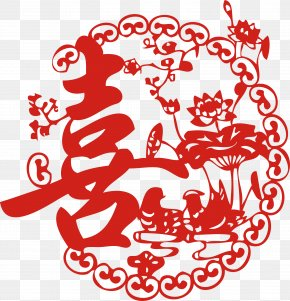 Paper-cut Pattern Hi Word Wedding Marriage Room Decoration - Papercutting Sanxing Fu Chinese New Year PNG