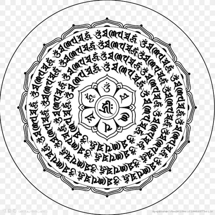 Heart Sutra Om Mani Padme Hum Mantra Sanskrit Png 1024x1024px Tibet Area Black And White Buddhist