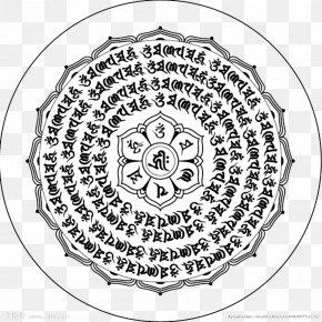 Sanskrit Six Types Of Mantra - Heart Sutra Om Mani Padme Hum Mantra Sanskrit PNG