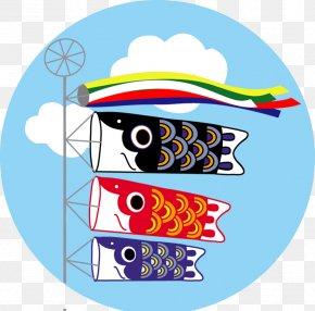 May Month - Children's Day Golden Week Koinobori May PNG