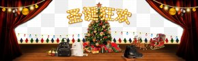 Christmas Poster Material Source Files - Christmas Poster Download PNG