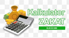 zakat on earnings amil zakat national agency zakat al mal png 833x833px zakat amil amil zakat national agency communication fast action response download free favpng com