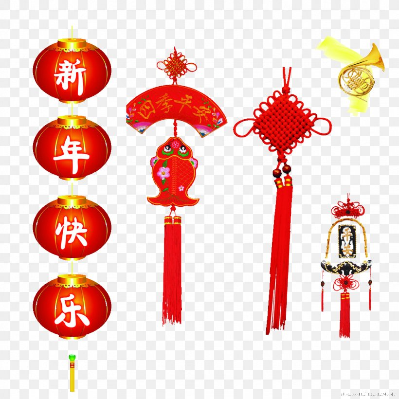 Zongzi Chinese New Year Download, PNG, 1024x1024px, Zongzi, Chinese New Year, Chinesischer Knoten, Christmas, Christmas Decoration Download Free