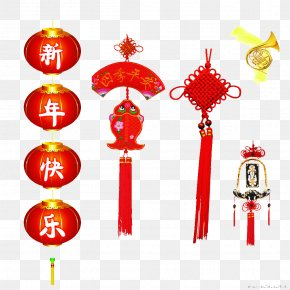 Chinese New Year Lantern Chinese Knot Sachet Element Every Year More Than - Zongzi Chinese New Year Download PNG