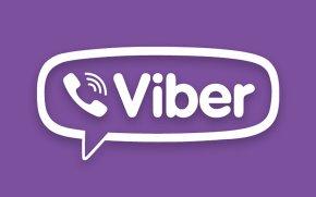 Viber Logo - Viber Logo Icon PNG
