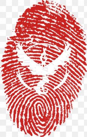 Li Fingerprint Elf - Download Icon PNG