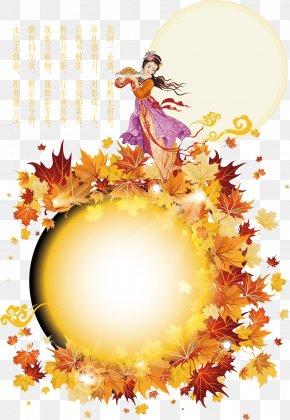 Mid-Autumn Festival Creative - Autumn Leaf Color Euclidean Vector Icon PNG