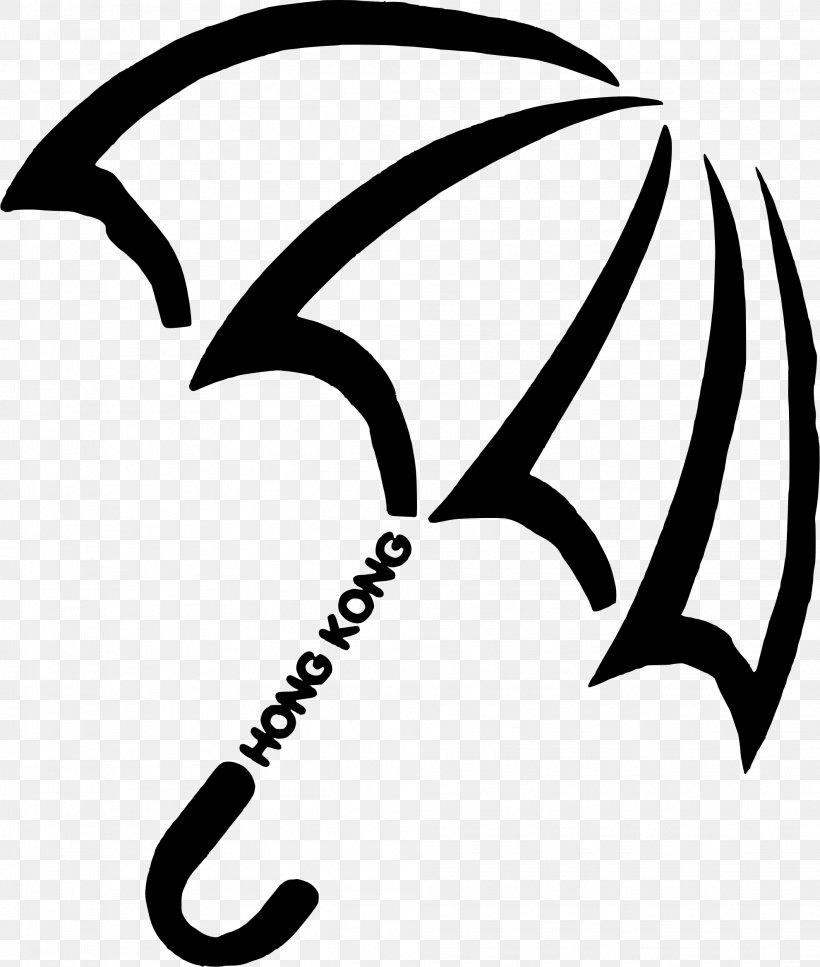 2014 Hong Kong Protests Symbol Clip Art, PNG, 1982x2339px, Symbol, Area, Art, Artwork, Black Download Free