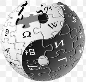 Mixed Martial Artist - Wikipedia Logo English Wikipedia Encyclopedia Wikimedia Foundation PNG