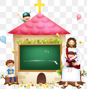 Jesus With Children - Bible Religion Christianity Illustration PNG