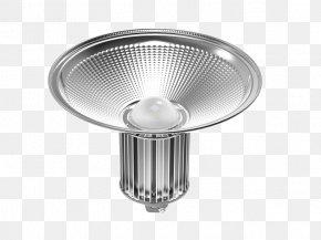Lamp Light Beam - Light-emitting Diode Lighting LED Street Light LED Lamp PNG