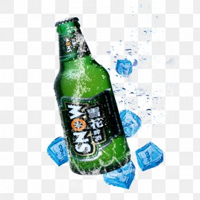 Snow Beer Pictures - Lager Beer Bottle Snow Beer PNG