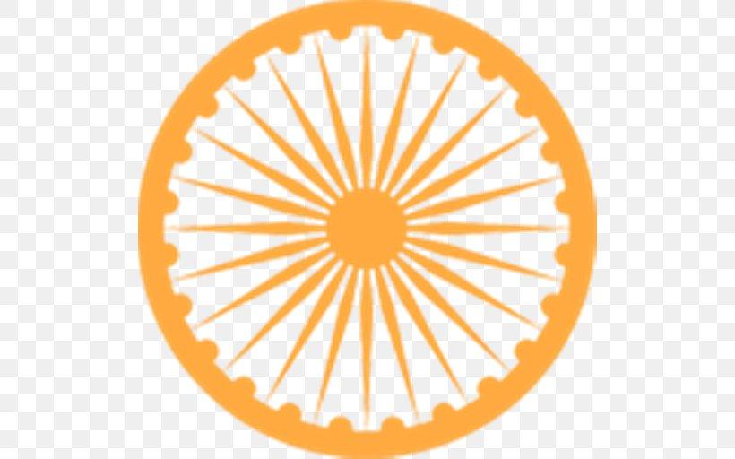 Flag Of India Lion Capital Of Ashoka Ashoka Chakra Dharmachakra, PNG, 512x512px, India, Area, Ashoka, Ashoka Chakra, Buddhism Download Free