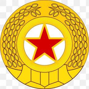 Korer Military Insignia - North Korea Supreme Commander Of The Korean People's Army Korean People's Army Ground Force Korean People's Army Air And Anti-Air Force PNG