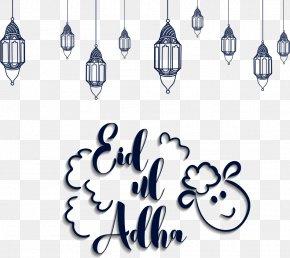 White Vector Eid - Eid Al-Adha Eid Al-Fitr Eid Mubarak Ramadan Wedding Invitation PNG