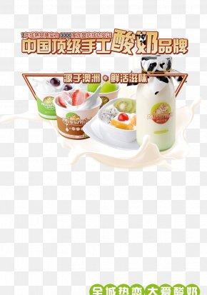 Australia Hand Yogurt - Australia Cuisine Fruit PNG