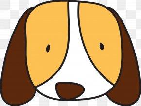 Cartoon Adorable Puppy Dog Avatar - Dog Puppy Cartoon Clip Art PNG