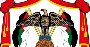 Coat Of Arms Of Jordan Coat Of Arms Of Serbia Gallery Of Coats Of Arms Of Sovereign States PNG