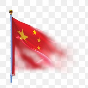 Chinese National Flag Decorative Pattern - Flag Of China National Flag PNG