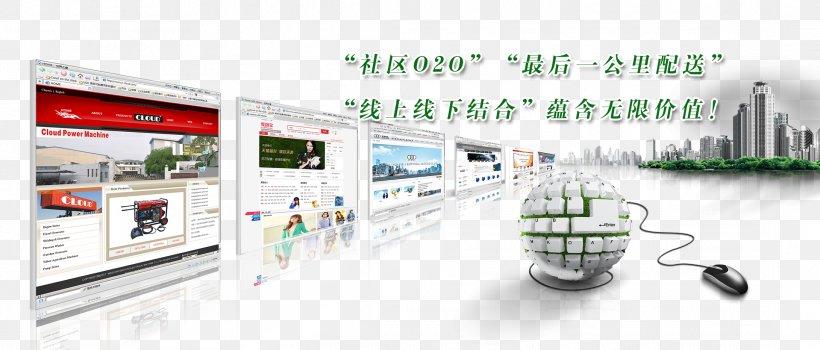 Web Design Internet World Wide Web Website Computer, PNG, 2181x931px, Web Design, Advertising, Brand, Communication, Computer Download Free