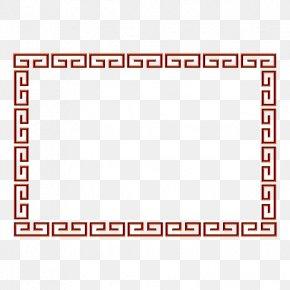 Square Frame - RGB Color Model Clip Art PNG