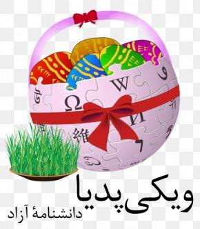 Nowruz - Nowruz Wikipedia Wikimedia Commons Wikimedia Foundation Haft-sin PNG
