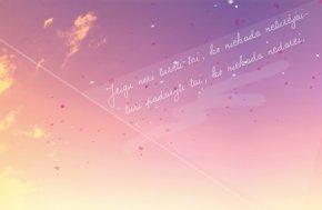 Pastel - Atmosphere Of Earth Sky Desktop Wallpaper PNG