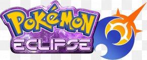 Game Loading - Pokémon Emerald Pokémon Ultra Sun And Ultra Moon Pokemon Black & White Pokémon FireRed And LeafGreen Game Boy Advance PNG