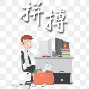 Hard Work Computer Office - Web Development Freelancer Programmer Software Developer Mobile App Development PNG