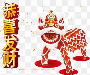 Chinese New Year Lion Dance Vector - Festival Chinese New Year Lion Dance PNG