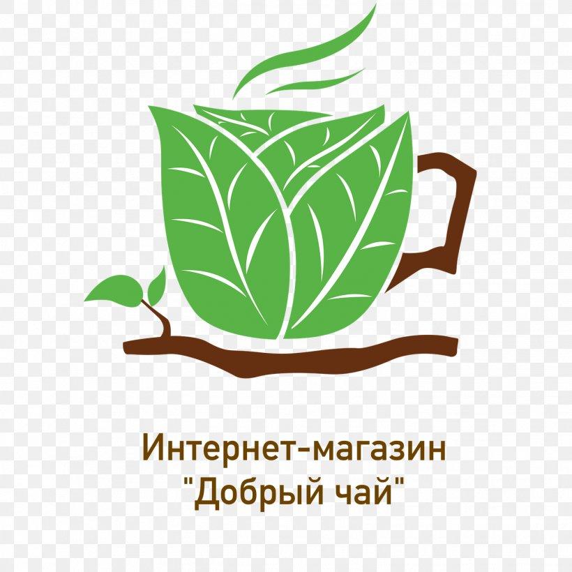 coffee leaf tea vector graphics mug png 1452x1452px coffee artwork brand coffee cup coffeeleaf tea download coffee leaf tea vector graphics mug