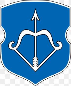 Brest Fortress Coat Of Arms National Emblem Of Belarus Wikipedia PNG