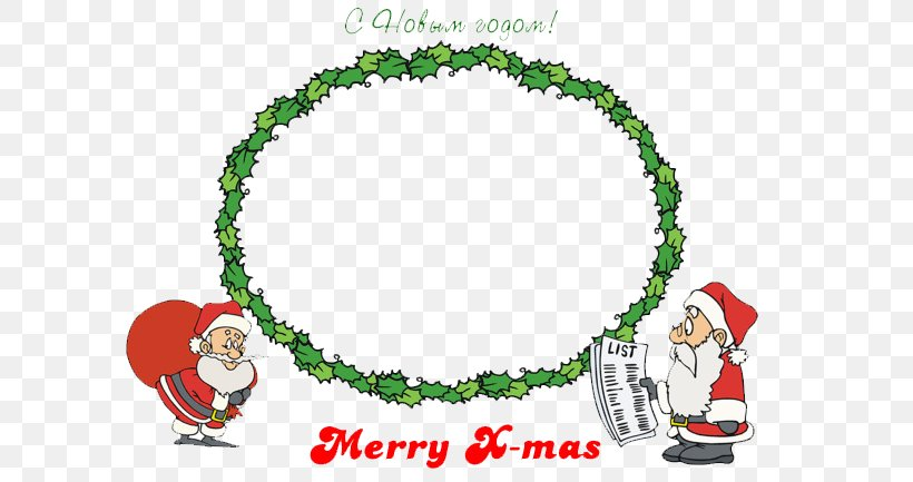 Christmas Day Vector Graphics Photograph Image, PNG, 650x433px, Christmas Day, Art, Body Jewelry, Bracelet, Cartoon Download Free