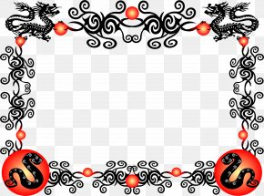 Chinese Border - Chinese New Year New Year's Day Rooster Clip Art PNG