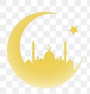Islamic Moon - Islam Quran Vecteur Moon Mosque PNG