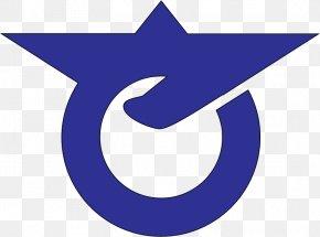 Line - Line Angle Crescent Logo Clip Art PNG