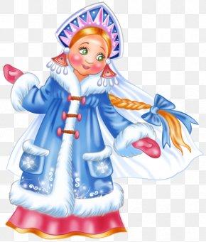 Christmas - Snegurochka Ded Moroz New Year Clip Art PNG