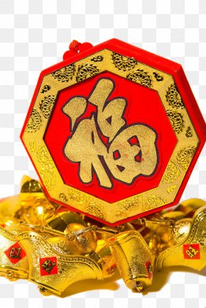 Closeup Of Chinese New Year Ornaments Word Blessing - Chinese New Year Fu Gratis PNG