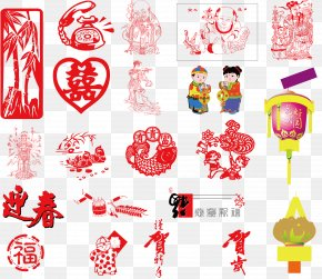Chinese New Year Paper-cut Element Vector Material - Chinese New Year Papercutting Chinese Paper Cutting Element PNG