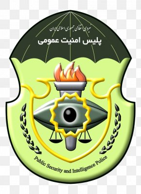 Law Enforcement - Iranian Security Police Law Enforcement Force Of The Islamic Republic Of Iran Intelligence Protection Organization PNG