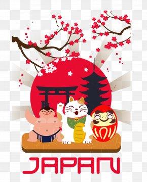 Sun Cat Cherry Blossom Illustration - Japan Cherry Blossom Illustration PNG