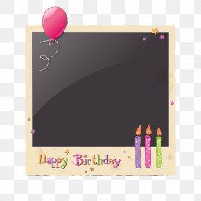 Birthday Photo Frame Interpolation PNG