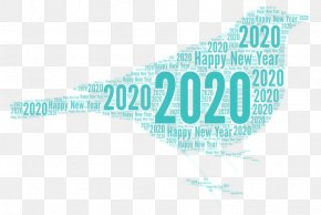 Teal Turquoise - Happy New Year 2020 Text PNG