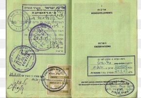 Passport - Israeli Passport Identity Document Passport Stamp PNG