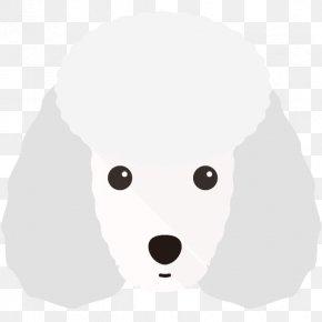 Dog - Dog Bear Clip Art Illustration Canidae PNG